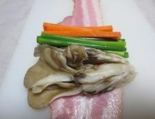 舞茸のベーコン巻き 調理①