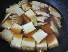 手羽中の中華風煮込み 調理④