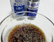 牛肉の黒胡椒炒め 【下準備】調味料