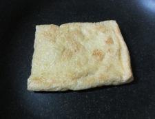 お揚げとレタスの酢味噌サラダ 調理①