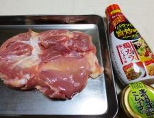 チキンステーキ旨炒めソース 材料