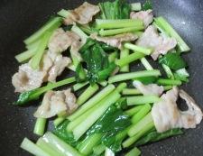 小松菜と豚バラ肉炒め 調理①