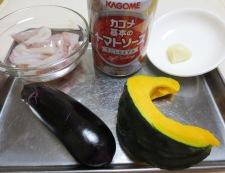 ナスとカボチャのトマトパスタ 材料