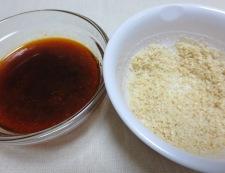 ピリ辛豆腐サラダ 調味料①