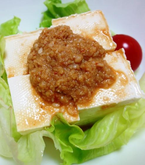 ピリ辛豆腐サラダ B