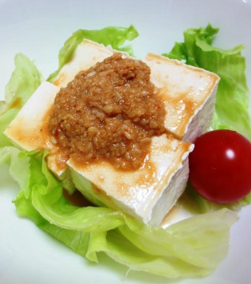ピリ辛豆腐サラダ 大