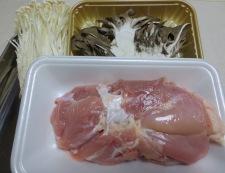 鶏きのこのおろしポン酢 材料