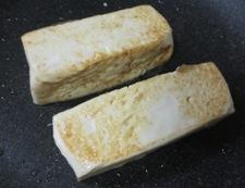 豆腐ステーキ 調理②