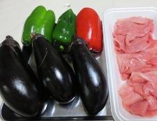 玉ねぎ味噌でナス炒め 材料 肉と野菜