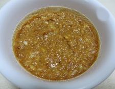 玉ねぎ味噌でナス炒め 材料味噌②