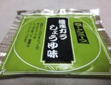 あさりスープの鶏卵ラーメン 材料②