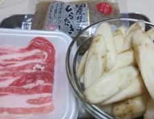 ごぼうと豚肉の旨煮 材料