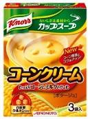 クノールコーンクリームスープ 写真
