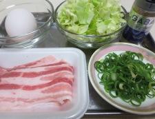 生姜風味のチャーハン 材料①