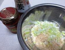 じんわり生姜のバンバンジー 調理③