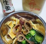 イカ缶とお揚げの和え物 調理