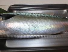 サバの揚げ煮 材料