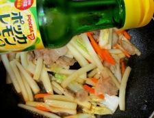 白菜のレモン醤油炒め 調理②