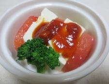 豆腐とトマトのチーズ焼き 調理①