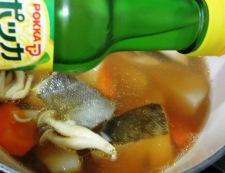 タラのレモンスープ煮 調理⑤