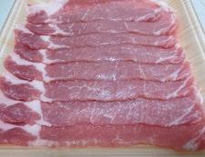 長ねぎと根菜の豚肉巻き 材料豚ロース