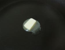 魚河岸あげのおろしステーキ風 調理②