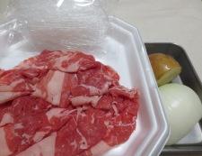 牛肉と春雨の生姜煮 材料