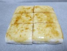 はんぺんのマヨネーズ焼き 調理①
