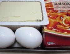 麻婆天津飯 材料①