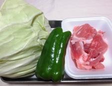 豚肉とキャベツの胡麻味噌炒め 材料