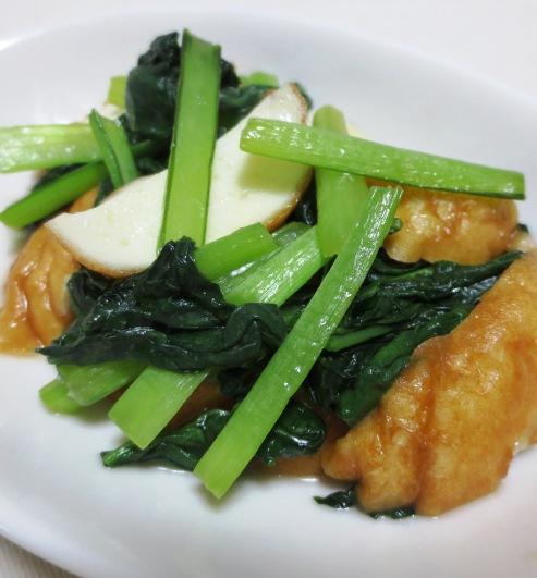 小松菜と魚河岸揚げの炒め大