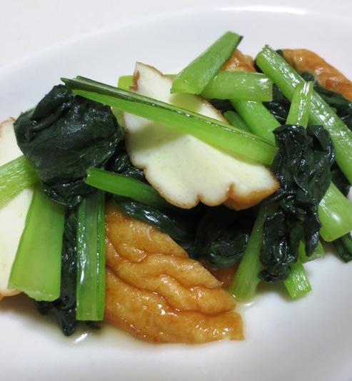 小松菜と魚河岸揚げの炒め  B