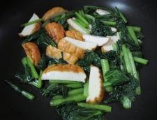 小松菜と魚河岸揚げの炒め 調理②