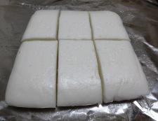 はんぺんのカレーマヨチーズ焼き 調理②