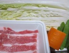 魚河岸あげと白菜のポン酢炒め 材料②
