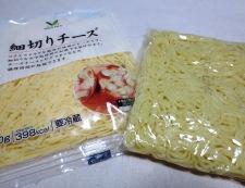 イカのチーズ焼きそば 材料②