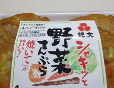 揚げない野菜てんぷらのフライ 材料①