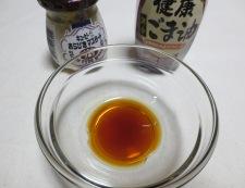 ボイルイカと舞茸の粒マスタード和え 【下準備】①