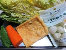 肉団子と白菜のうま煮 材料②