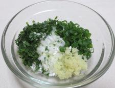 秋鮭の香味ソース 調理①