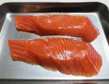 秋鮭の香味ソース 材料
