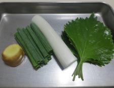 秋鮭の香味ソース 材料②