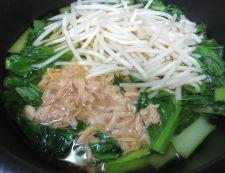 小松菜とツナの煮びたし 調理③