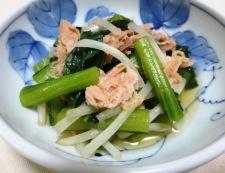 小松菜とツナの煮びたし 調理④