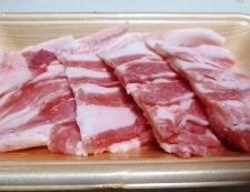 豚バラ白菜ホタテ風味 【下準備】①