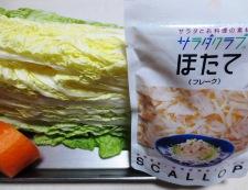 豚バラ白菜ホタテ風味 材料②