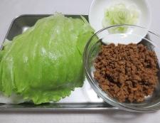 肉味噌レタスラーメン 材料①