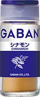 GABAN シナモン 写真