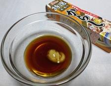 秋刀魚のからし醤油揚げ 調味料