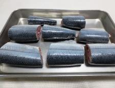 秋刀魚のからし醤油揚げ 【下準備】①